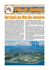 Rio de Janeiro - 2/XX